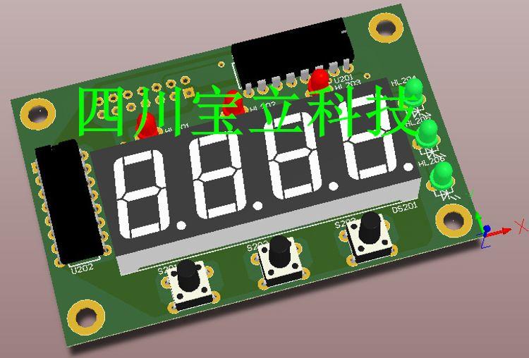 户外广告机 温度控制器模块 风冷风扇系统 温控主板定制开发设计