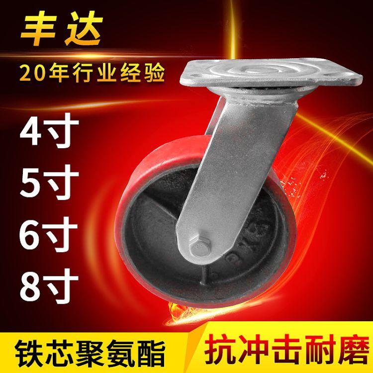 聚氨酯pu脚轮 4/5/6/8寸工业手推车万向脚轮 静音防滑轮