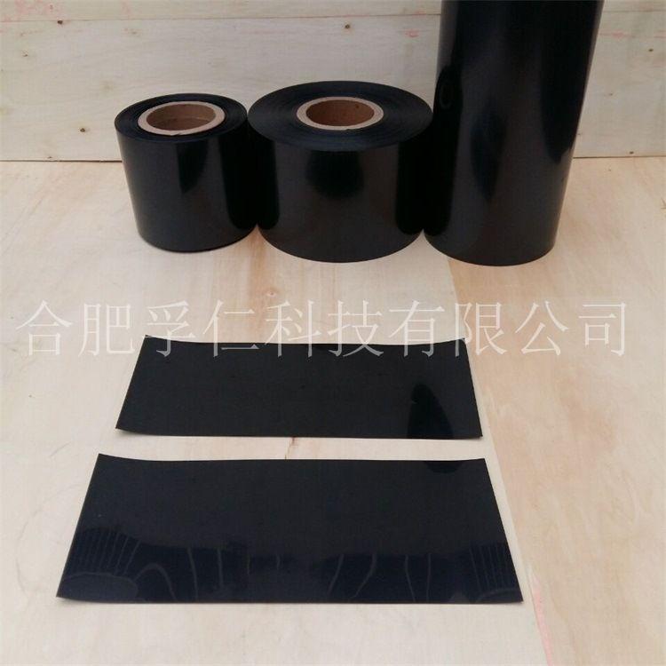 12UM黑色PET聚酯薄膜