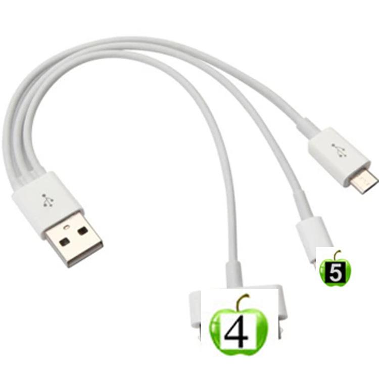 6代数据线 一拖三多功能线 USB三合一 安卓平板电脑通用充电线