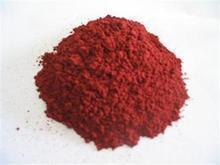 厂家直销 食品食品级 【诱惑红】 各种食品级色素 含量99%