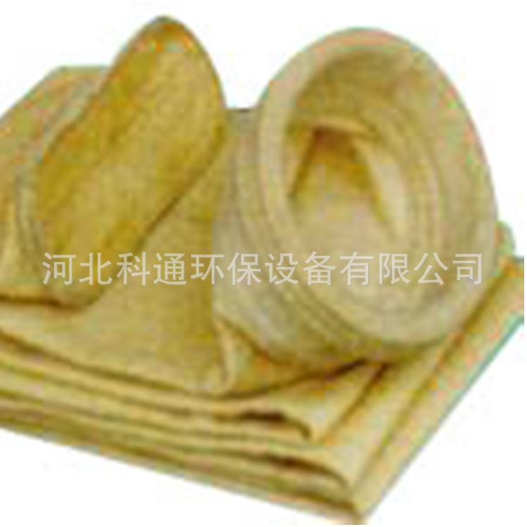 科通厂家直销 年底促销  美塔斯耐高温除尘器布袋 厂家现货供应耐高温除尘器布袋