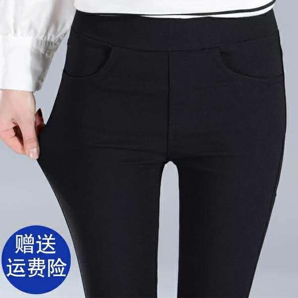 打底裤外穿长裤秋季新款小脚裤女紧身弹力休闲裤显瘦铅笔裤子