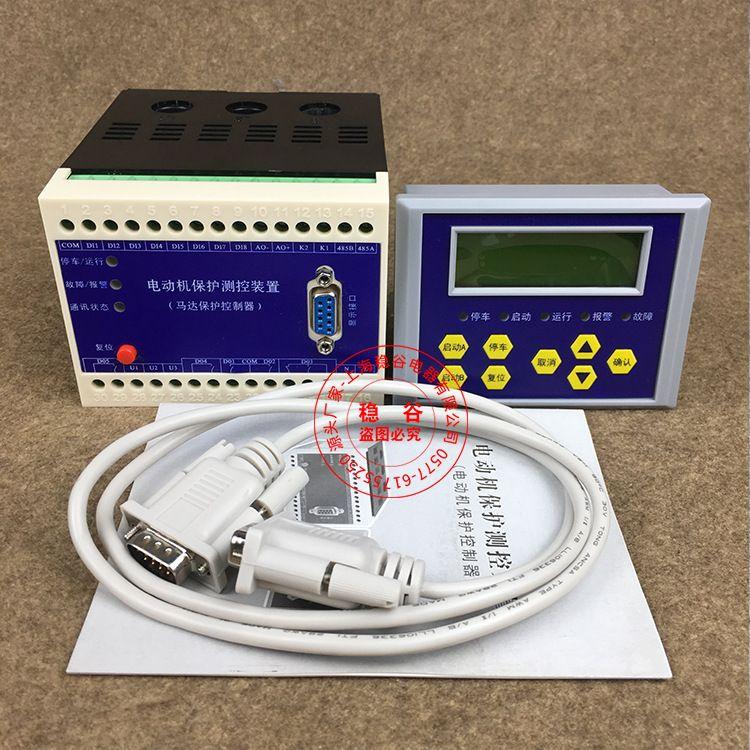 WPB-MJ低压电动机保护测控装置智能马达电机保护器控制器