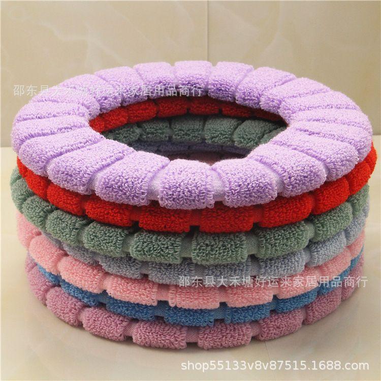 南瓜型马桶垫0型通用型保暖加厚坐便套 南瓜圈彩虹圈多色马桶垫