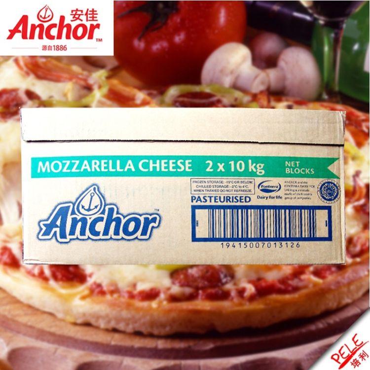 安佳马苏里拉芝士 新西兰原装进口20kg 奶油奶酪芝士披萨用