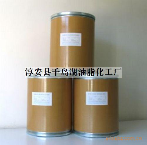 厂家供应淳安千岛湖合成材料助剂硬脂酸钠 热稳定剂精细硬脂酸钠