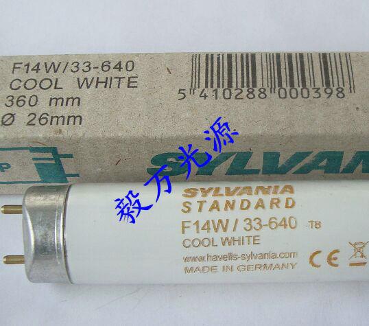 SYLVANIA STANDARD F14W/33-640-T8 cool white进口光管
