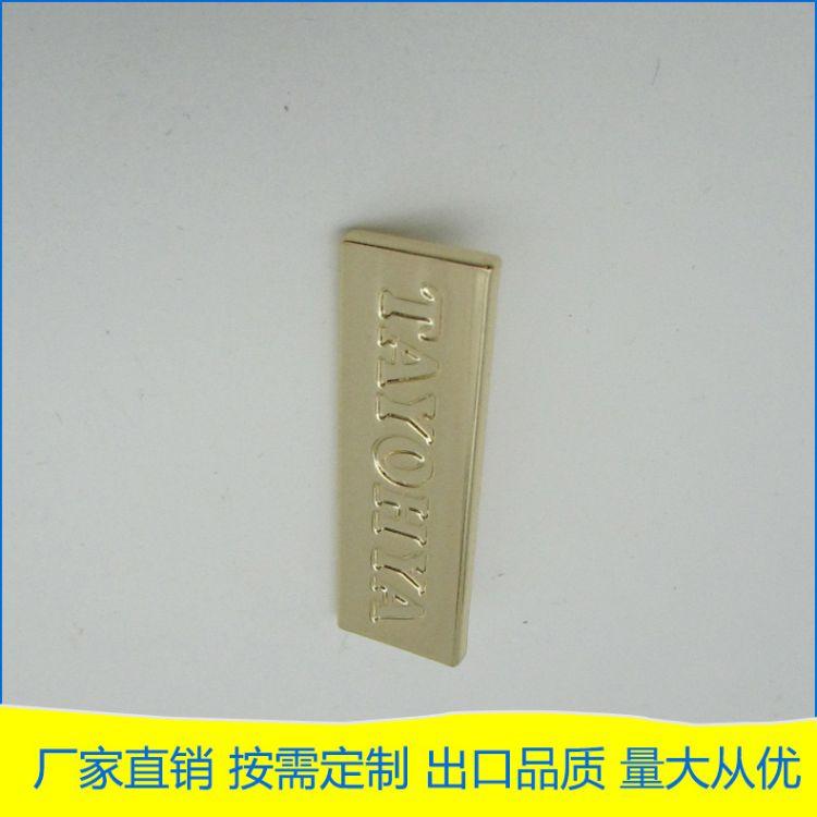 厂家直销箱包五金标牌 定做LOGO标牌 锌合金电镀牌仔