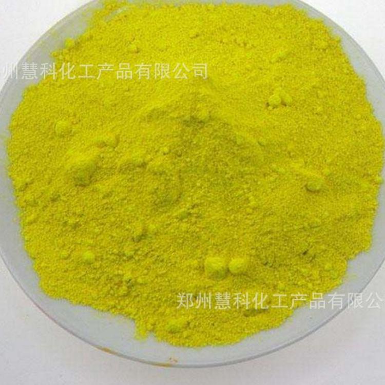 柠檬黄 耐高温柠檬黄颜料 高着色力 现货供应 量大从优