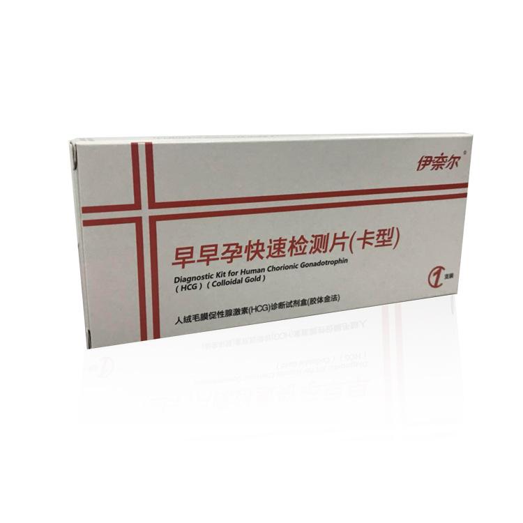伊奈尔 测孕验孕笔 精准检测试纸 1支装/盒  厂家直销 批发