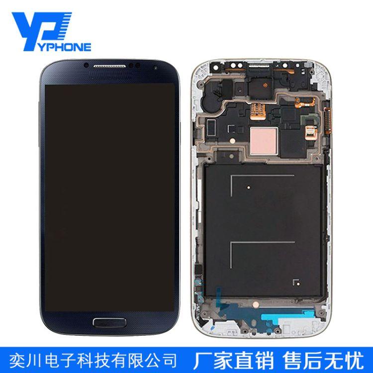 适用于三星GALAXY S4屏幕总成 i9500手机液晶显示内外屏 批发生产