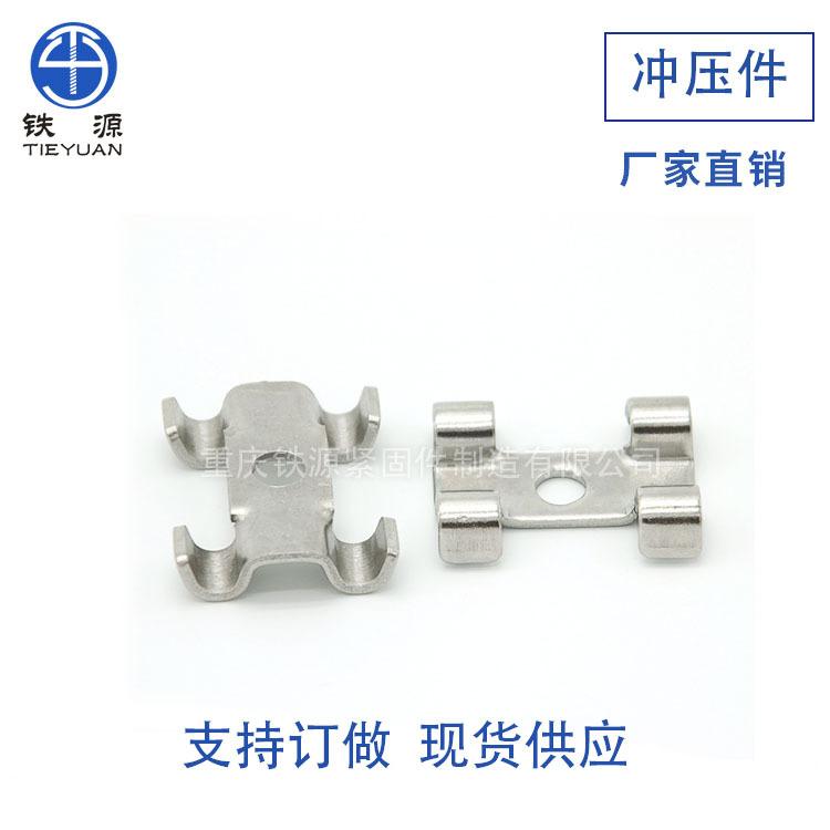 厂家直销 精密五金冲压件 精密冲压件加工五金制品 不锈钢冲压件