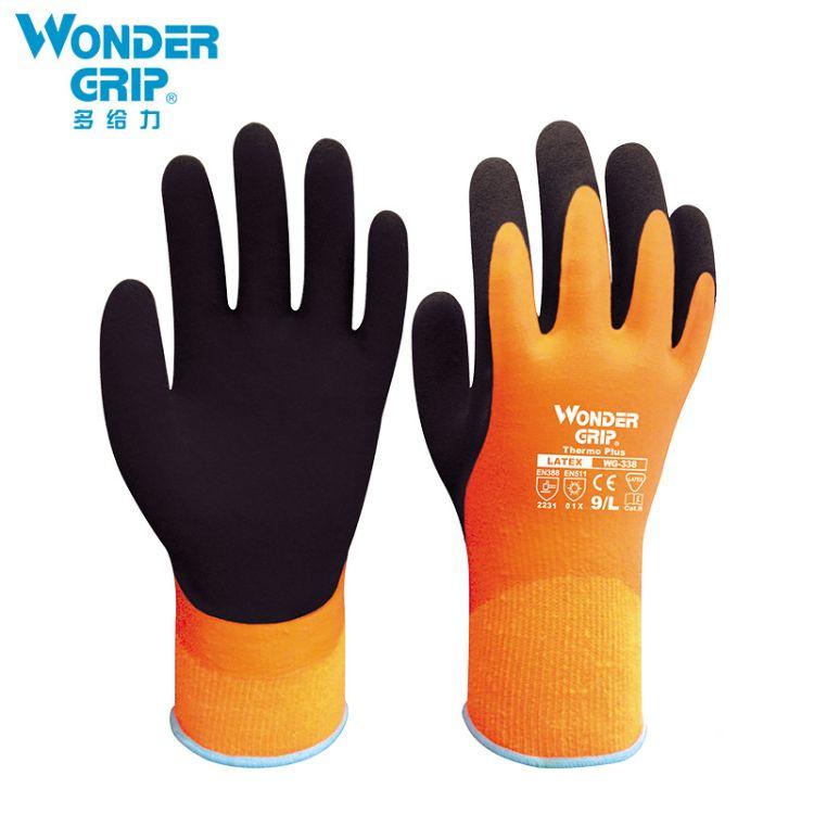 多给力WG-338耐低温防液氮防冻手套实验冷库干冰防寒保暖手套