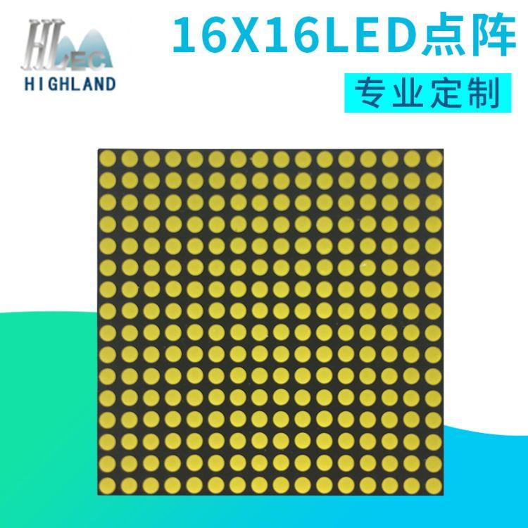 SIT 高亮高精度LED白光点阵模块 高铁动车广告屏 16*16LED点阵模块