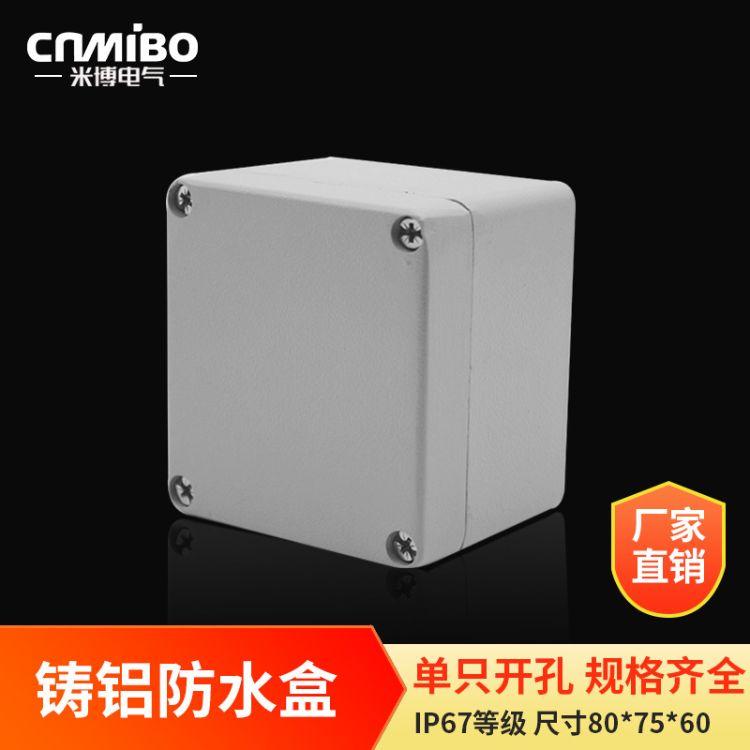 户外铸铝防水接线盒带端子工业家用明装三通一进一出防雨防爆按钮