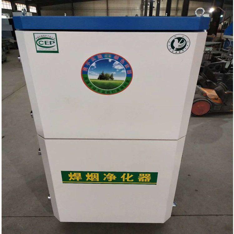 净能厂家现货 工业专用焊烟净化器 焊接烟尘净化器 车间移动式集尘器