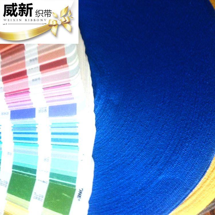 威新 彩色涤纶包边带 丝印坑纹织带 彩色涤纶织带