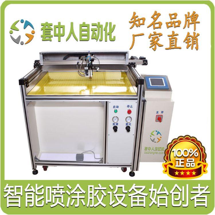 湖北仙桃手术衣自动热熔胶机-无纺布自动热熔胶机厂家-套中人喷胶机
