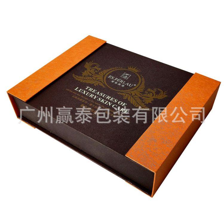 化妆品套盒定制精油套盒礼品盒精油盒子保健品包装盒幸运盒子纸盒