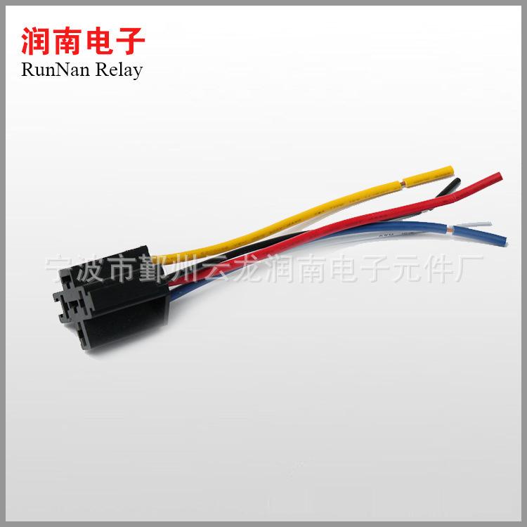 厂家直销大电流汽车继电器插座4插 5插 带线通用接插件