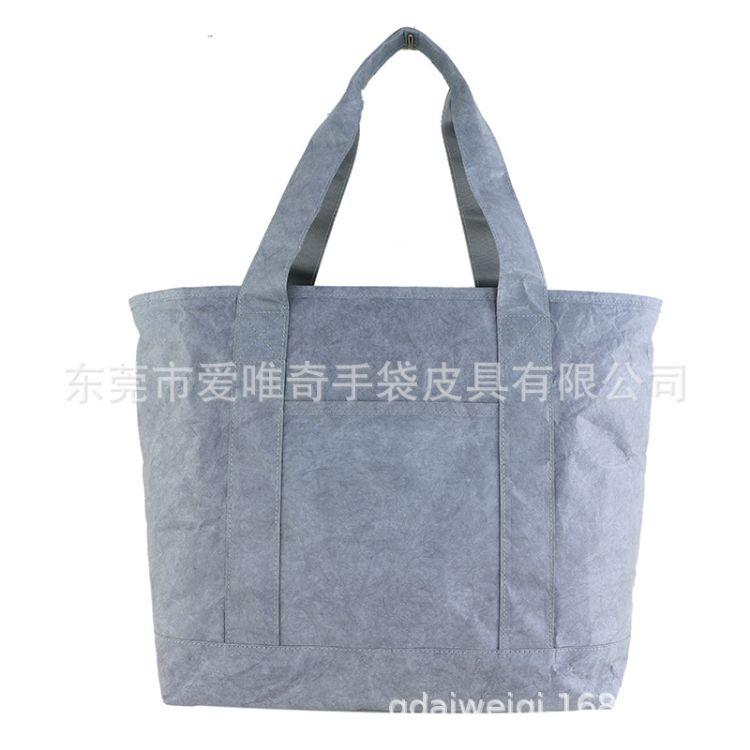 东莞厂家定制防水撕不烂杜邦纸手提袋 杜邦纸环保环保购物袋