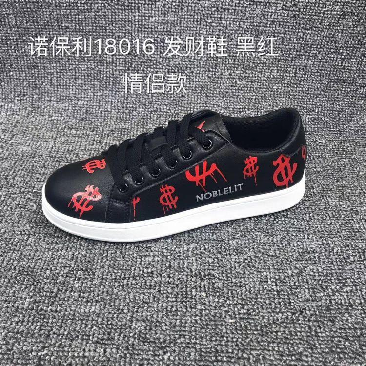 2018夏季运动鞋男鞋韩版男新款小白鞋牛皮板鞋男士休闲鞋一件代发