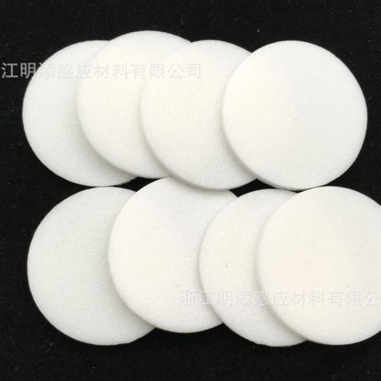 专业供应模切冲型发泡垫片 化妆品瓶盖发泡垫片