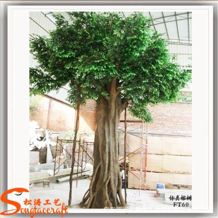 广州户外大型仿真榕树厂家专业定制室内外仿真古榕树小叶榕盆栽