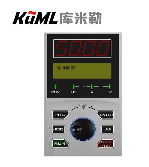 库米勒操作面板(KEYB)【LED和LED+LCD双显】