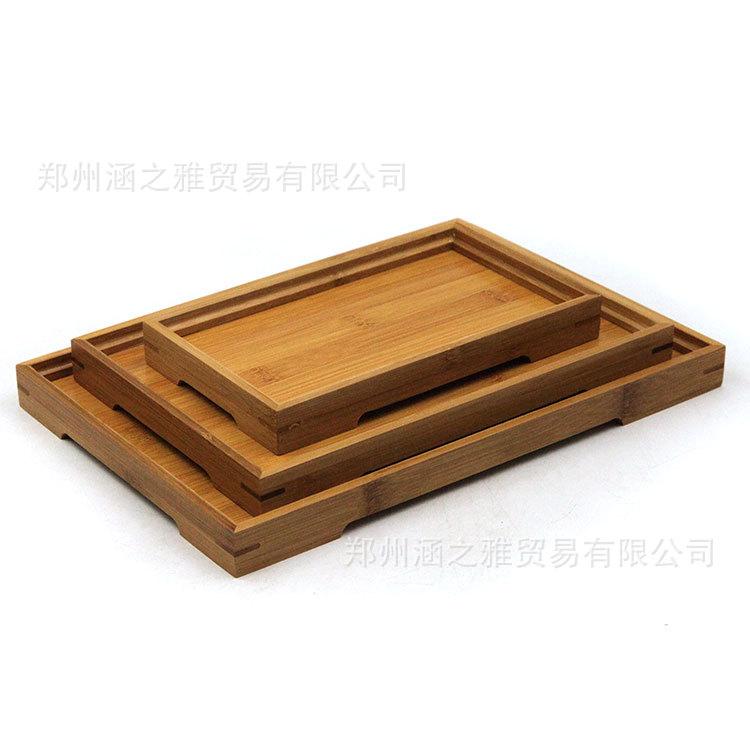 长方形竹托盘大中小茶托杯托调料瓶托创意盘托商用家用茶艺茶托