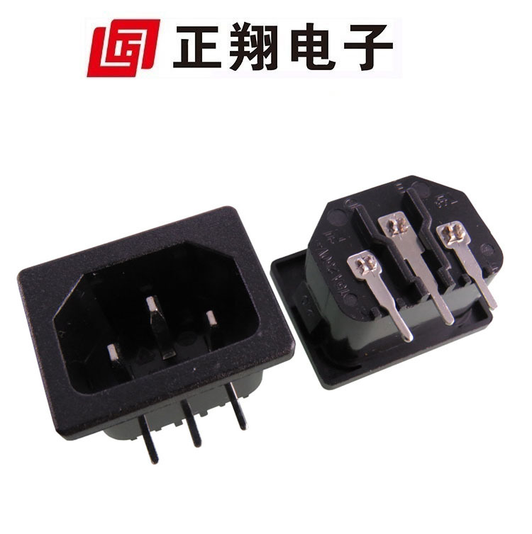 锌合金-铝铜品字座 AC电源插座适配器三芯插座DB-14-3PZ C14