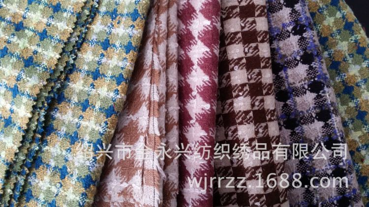 绍兴粗纺毛呢精品呢绒--19005TA-15106TA
