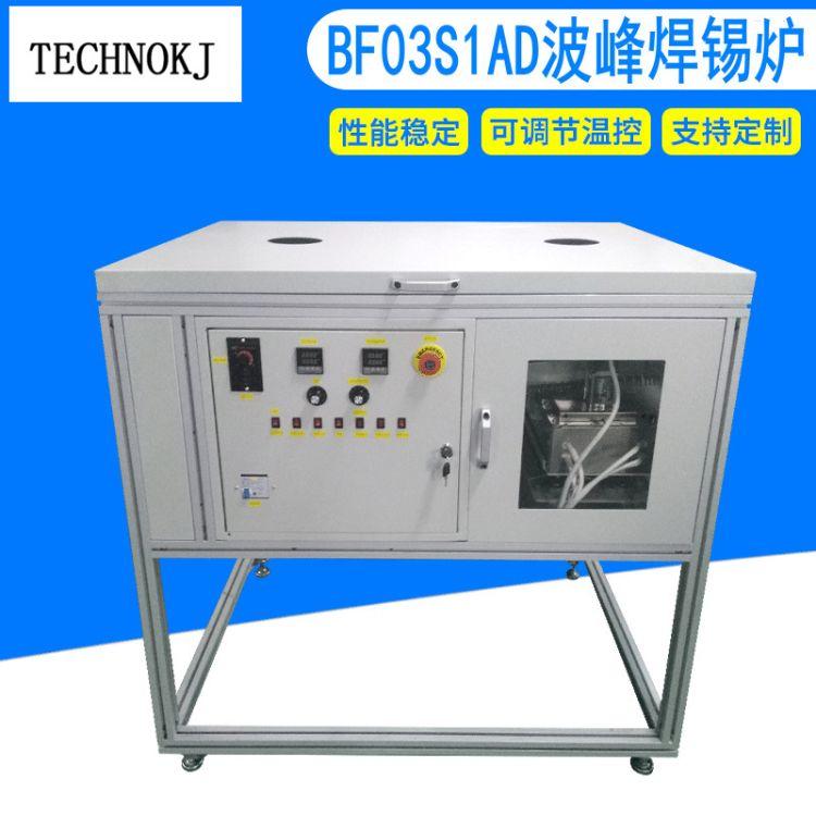 騰昌龍-調溫熔膠爐 臺式可調溫焊錫爐 波峰焊錫爐定制生產廠家