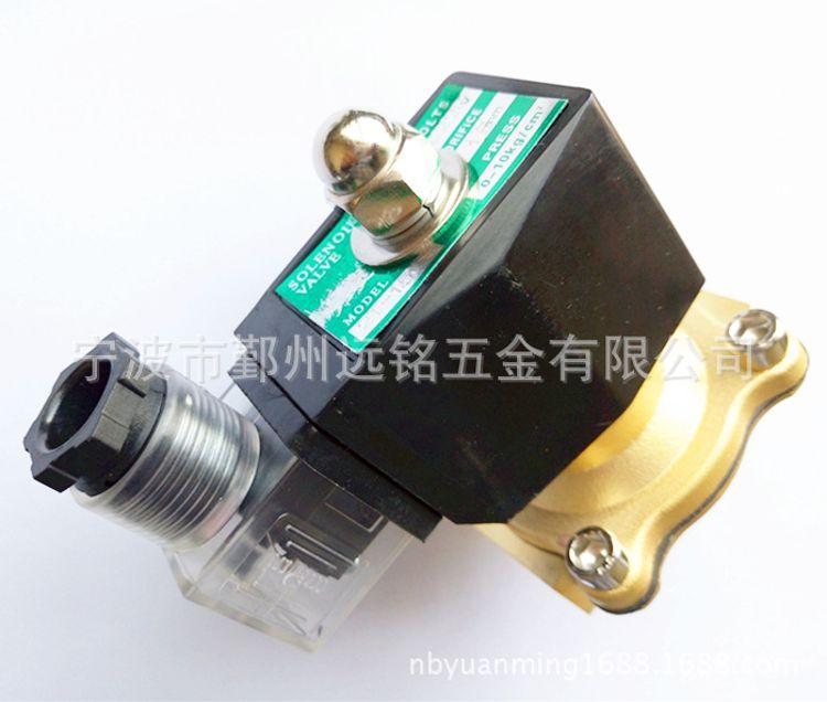 煤气电磁阀 2T-25 DC24V 燃气电磁阀 柴油 天然气