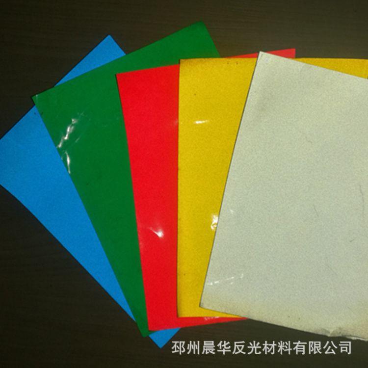 特价批发国产5200可丝网印刷工程级反光膜交通膜刻字反光膜贴纸