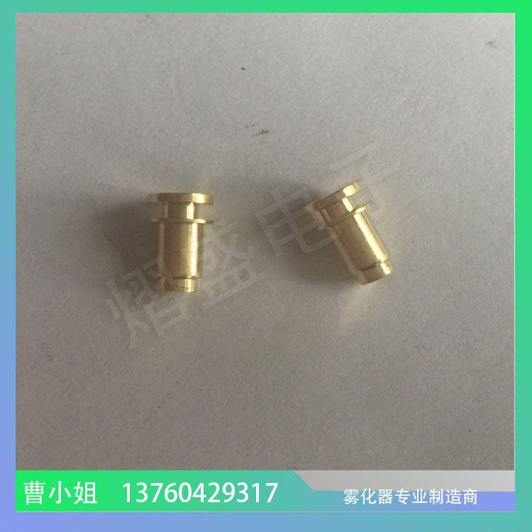 2016厂家直销 电子烟 雾化器 弹簧电极 正极芯 镀金 导电性好