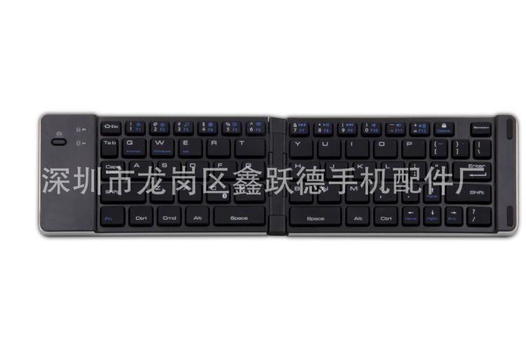 折叠蓝牙键盘 三系统手机台式电脑通用无线蓝牙键盘带平板支架