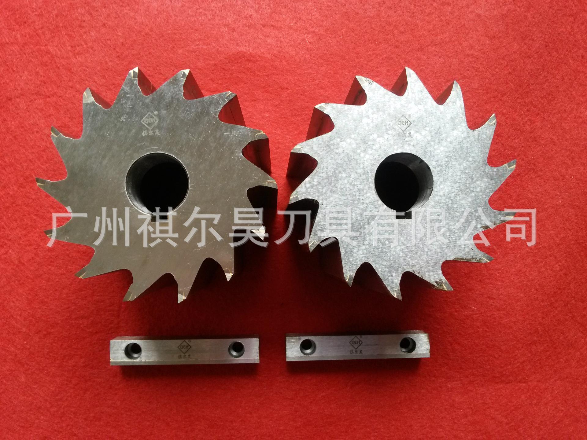 非标定制机滚刀-镶合金塑料造粒机滚刀-全钢塑料切粒机滚刀