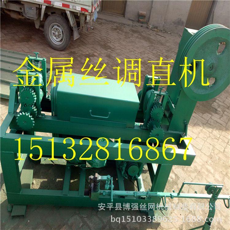 安平厂家销售金属丝 钢丝铁丝镀锌丝冷拔丝调直机校直机 切断机