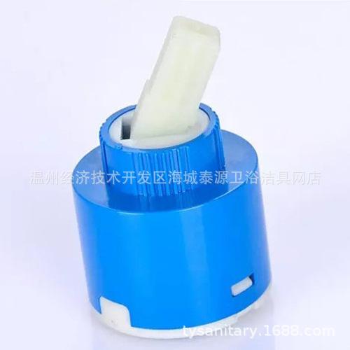 35mm 40mm 冷热龙头混水阀芯 单把冷热水龙头陶瓷阀芯  跨境外贸
