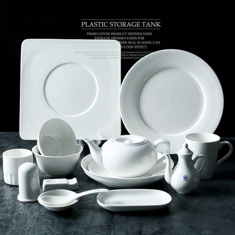 酒店摆台餐具纯白定制图案菜盘子饭碗翅碗汤碗茶水壶杯毛巾碟套装