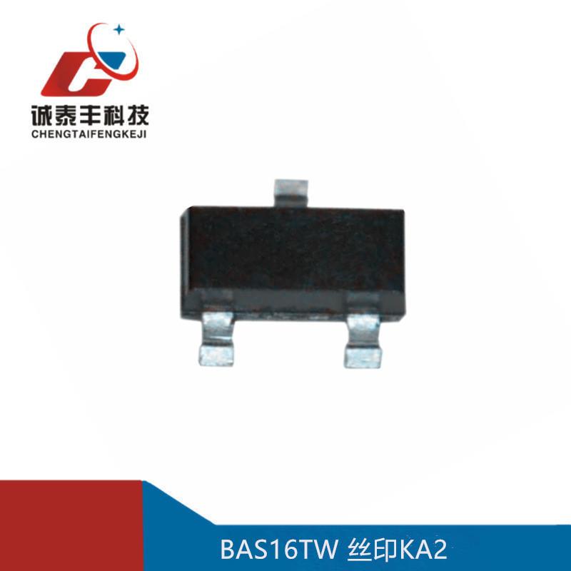 长电代理 BAS16TW 丝印KA2 SOT-363 贴片三极管 开关二极管
