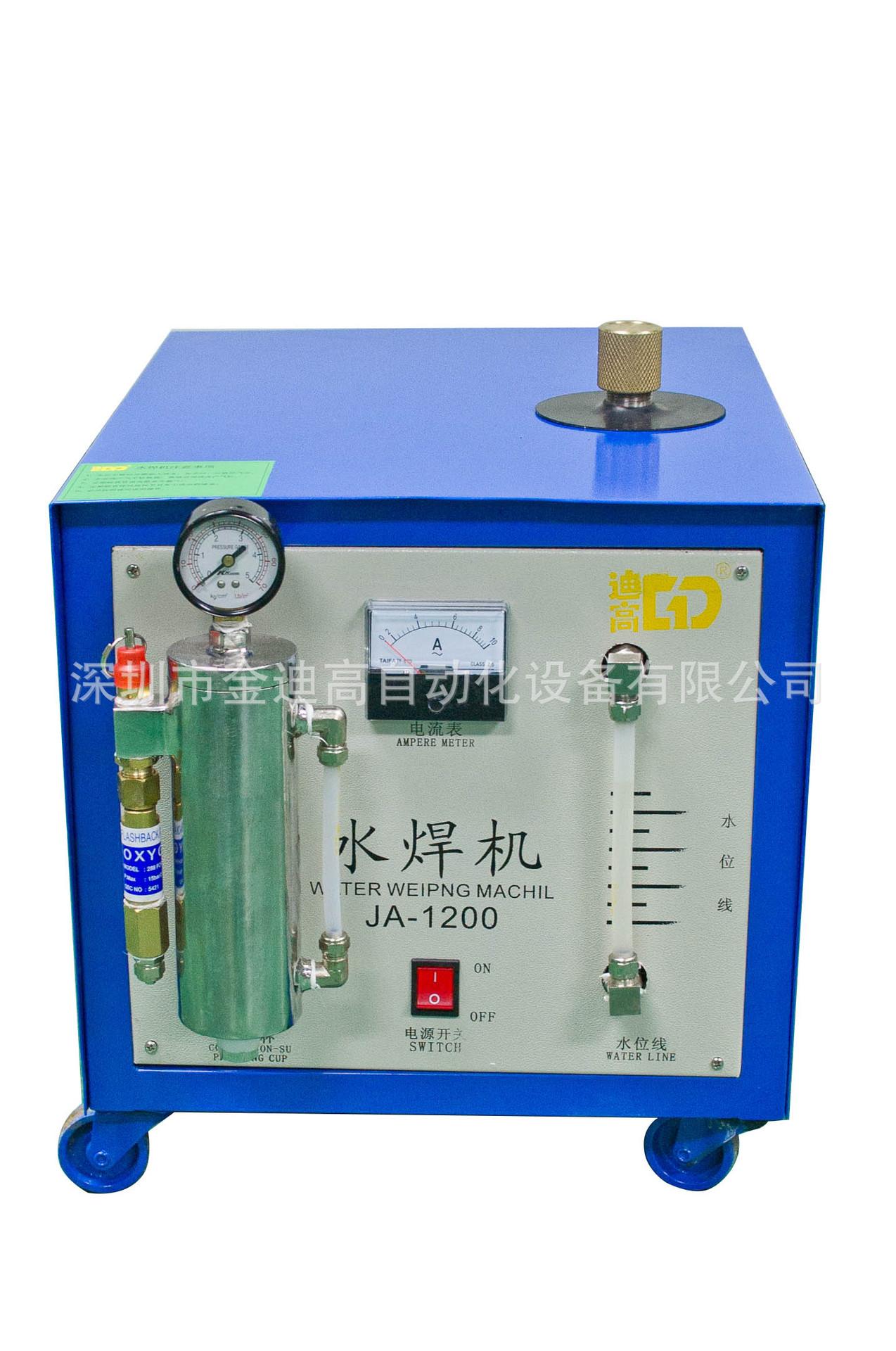 顺德水焊机-淡水不锈钢配件焊接设备-廊坊电线焊接机