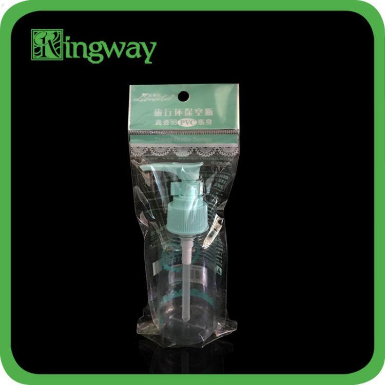 专业厂家定制环保塑料透明OPP卡头自粘化妆瓶包装袋 可印刷LOGO