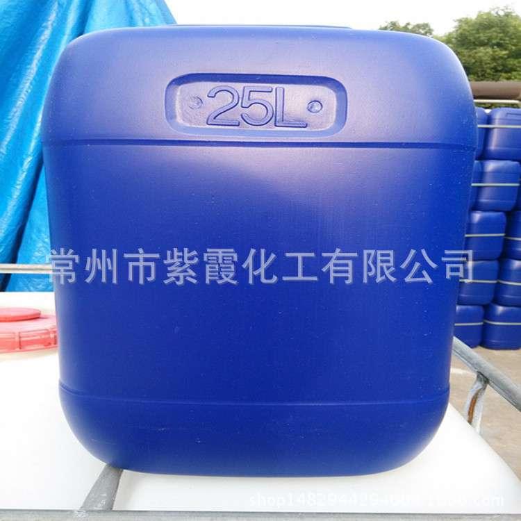 供应HS-301(HF121 ZX)水解聚马来酸酐(HPMA) 厂家现货批发