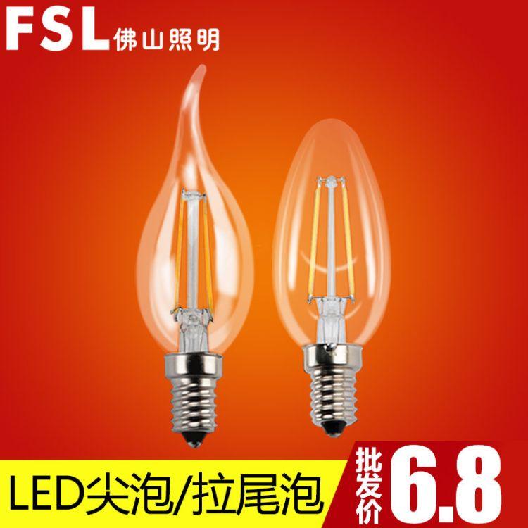 佛山照明 led灯泡e14小螺口4w尖泡拉尾led蜡烛灯泡超亮水晶节能灯