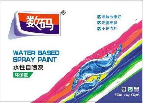 数码水性自喷漆 环保无味手摇自动喷漆 手喷水漆广州修补漆