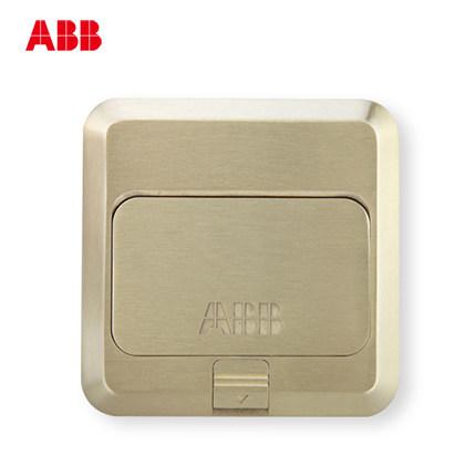 ABB地板插地插座ABB五孔地插全铜地插AS525