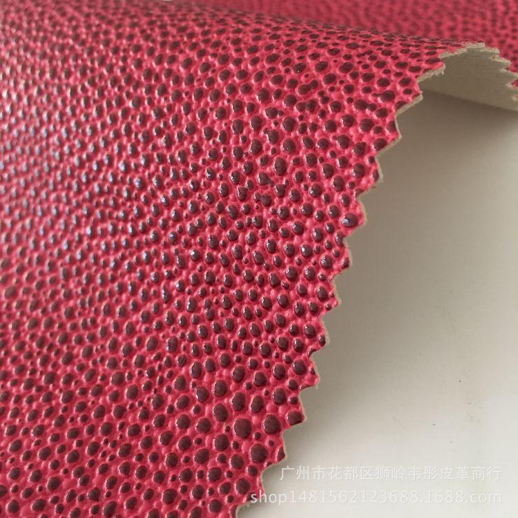 针织底PVC珍珠鱼人造革 厂家直销箱包 鞋材 手袋用料